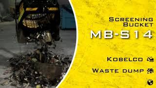 Просеивающий ковш MB-S14 S4